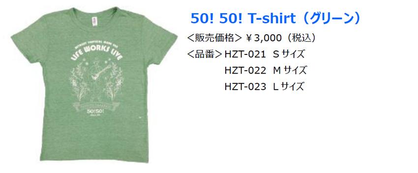 goods01